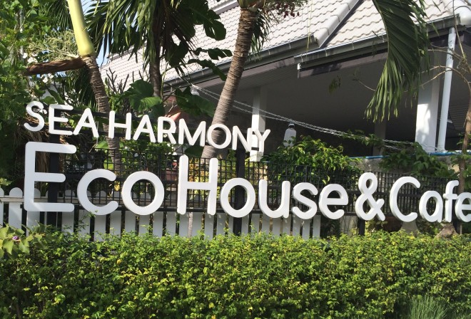 Eco House & Cafe Hua Hin